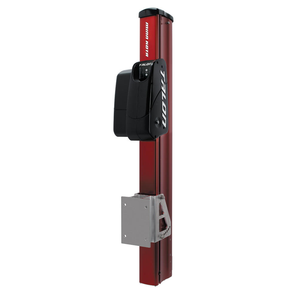 Minn Kota Talon Shallow Water Anchor - 8' Red/Black
