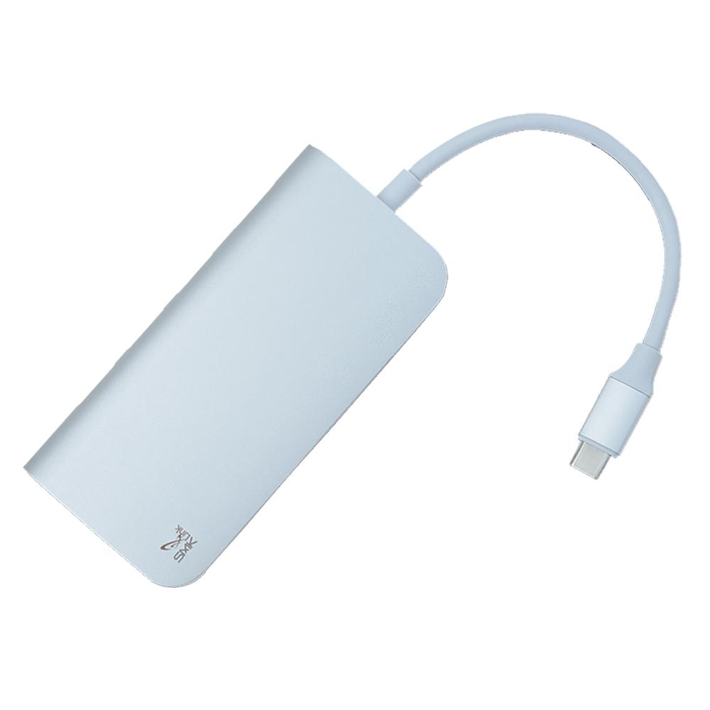 SMK-Link USB-C Multi-Port Hub - VP6920