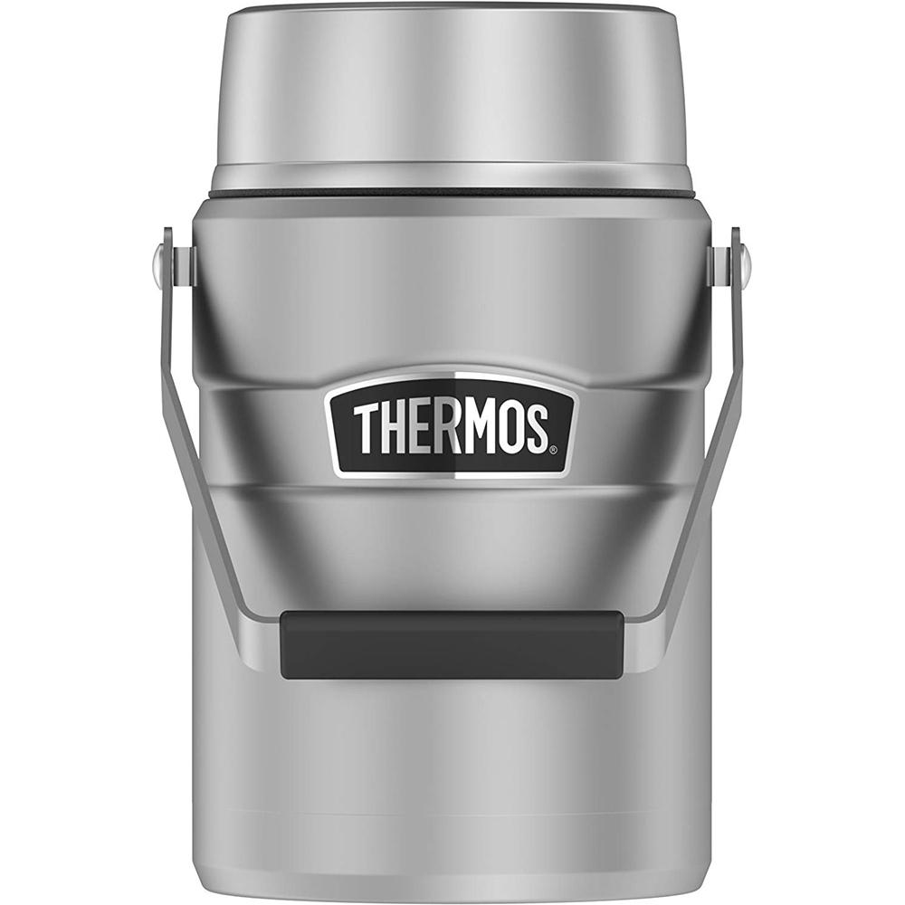 Thermos Food Jar - 47oz - Matte Stainless Steel - SK3030MSTRI4