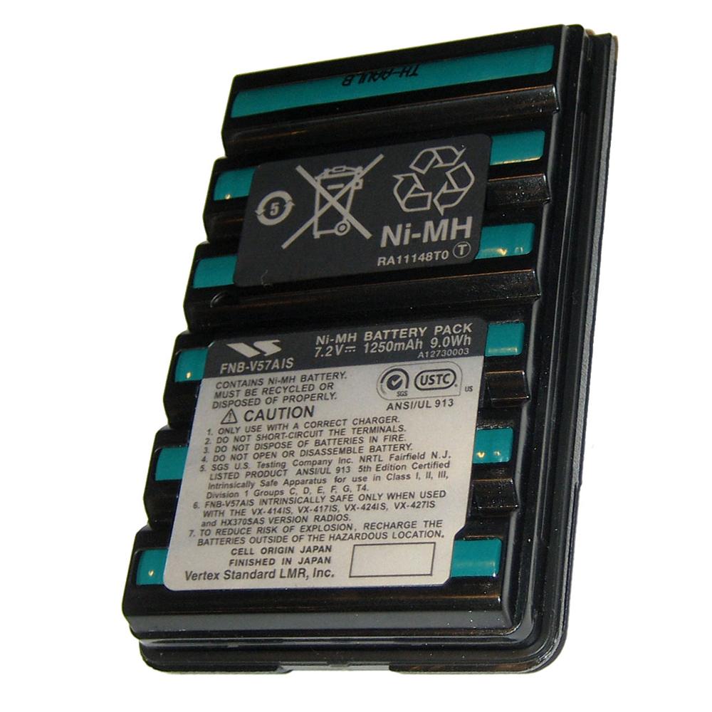 Standard Horizon Intrinsic Battery for HX370SAS - FNB-V57AIS