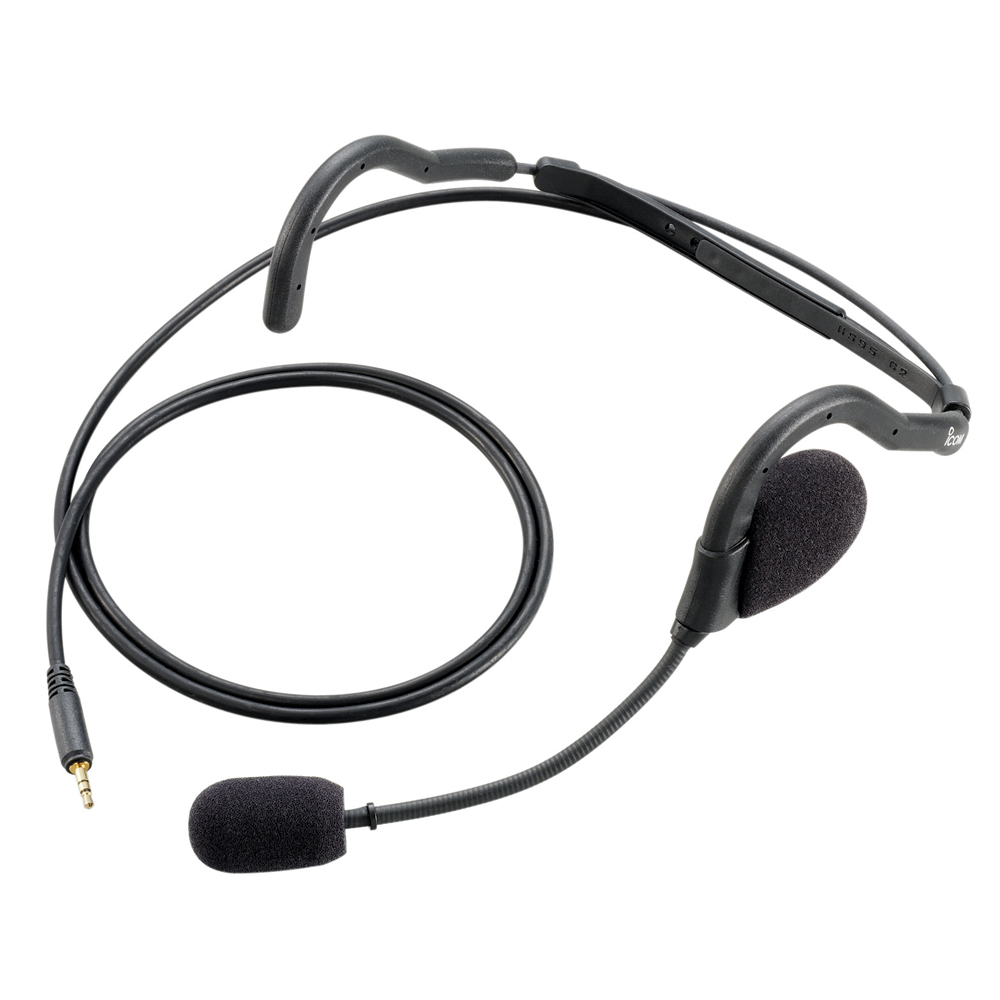 Icom Headset with Boom Mic for M72, M88 & GM1600 - HS95