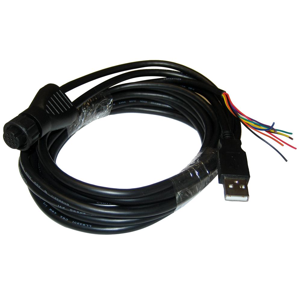 ACR AISLink CB1 Power/Data Cable CD-57464
