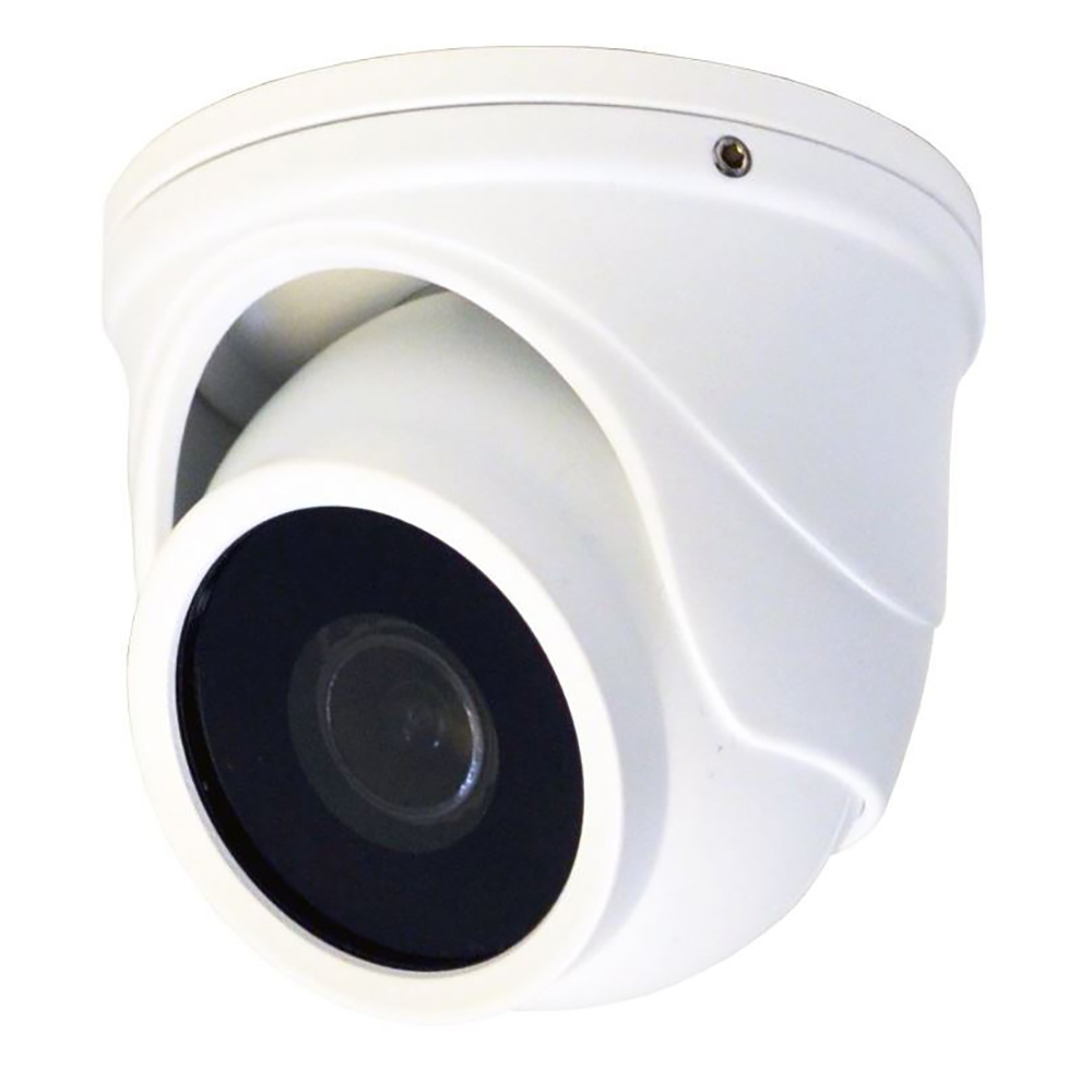 Speco HD-TVI 2MP Intensifier T Mini-Turret Camera, 2.9mm Fixed Lens - White Housing - HINT71TW
